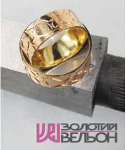 Golden Velyon ™ - the Ukrainian manufacturer of wedding rings