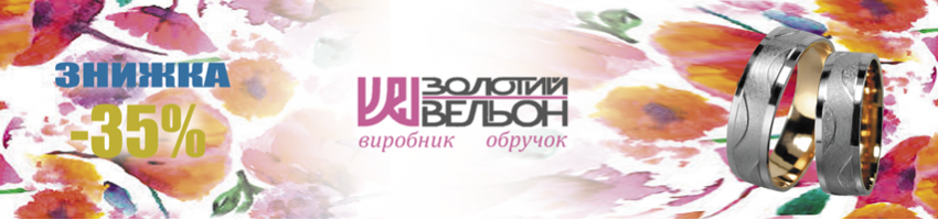 "Коллекция ""Авангард"""