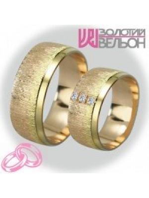 """Дизайнерские обручальные кольца """"Сияние"""""""