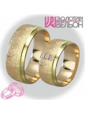 "Couple of designer wedding rings ""Shining"""