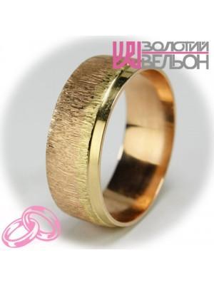 Мужское обручальное кольцо 150-2V005 ♂
