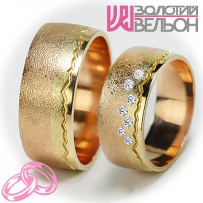 """Парные обручальные кольца """"Пылающий свет"""" сатин"""