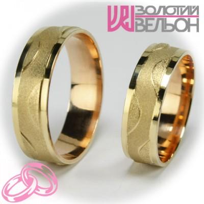 Обручальные кольца парные V015