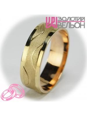 Женское обручальное кольцо 150-2V015 ♀
