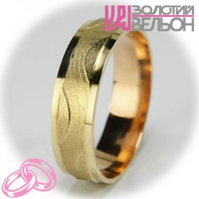 Мужское обручальное кольцо 150-2V015 ♂