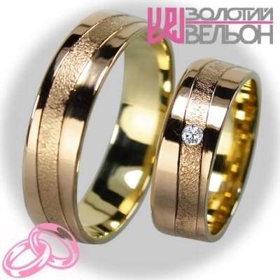 Парные обручальные кольца Twin-set V027
