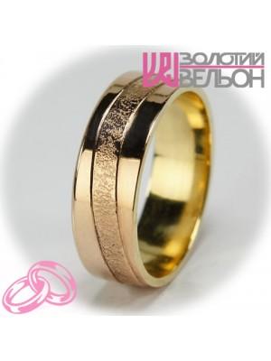 Women's wedding ring 150-2V027 ♀