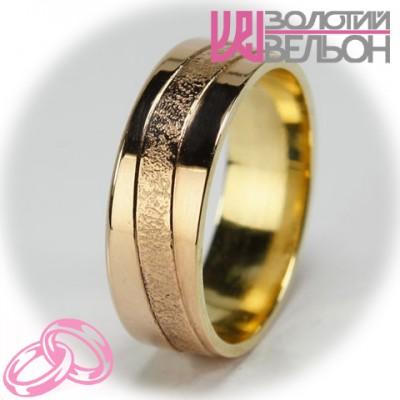 Женское обручальное кольцо 150-2V027 ♀