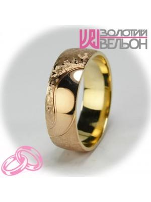 Мужское обручальное кольцо 150-2V031 ♂