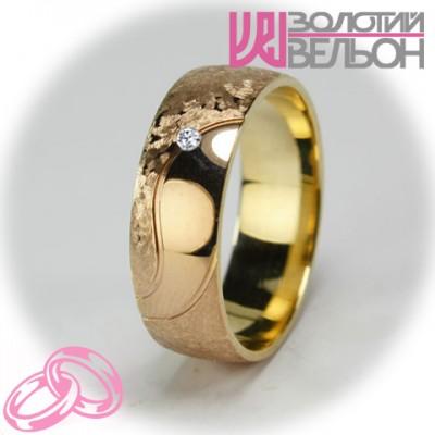 Женское обручальное кольцо с бриллиантом 151-2V031