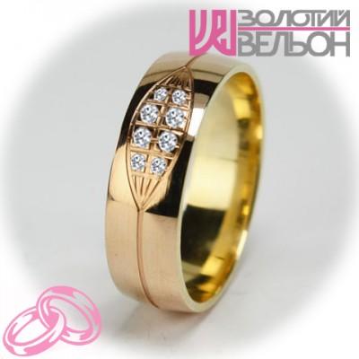 Женское обручальное кольцо с бриллиантом 151-2V032 ♀