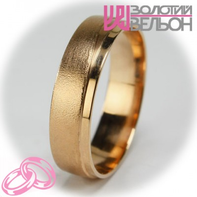 Мужское обручальное кольцо 450-2V025M