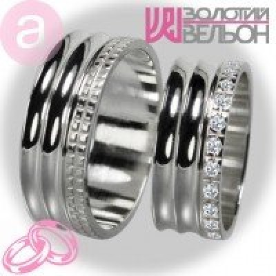 Couple of wedding rings F009