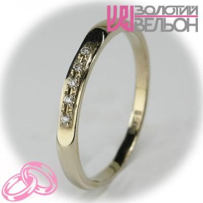 Женское обручальное кольцо с бриллиантом 551-10065 ♀
