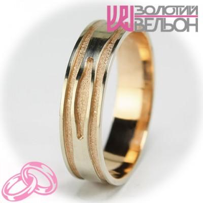Мужское обручальное кольцо 950-2V013 ♂