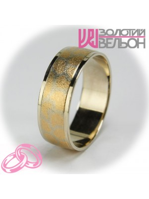 Men's wedding ring 950-2V022 ♂