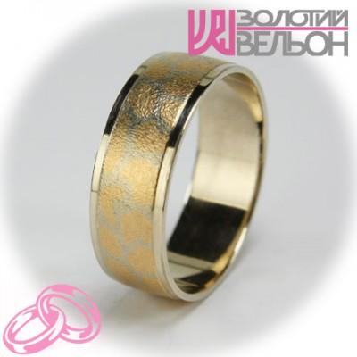Мужское обручальное кольцо 950-2V022 ♂