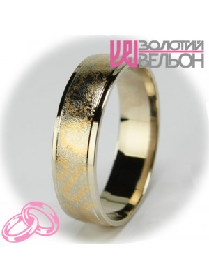 Men's wedding ring 950-2V033 ♂