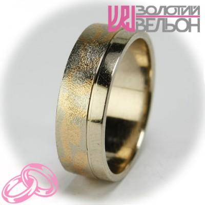 Мужское обручальное кольцо 950-2V034 ♂