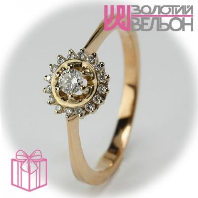 Золотое кольцо с бриллиантом 951-10113