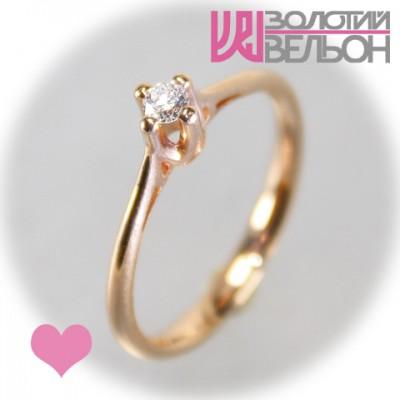 Помолвочное золотое кольцо с бриллиантом 451-10002