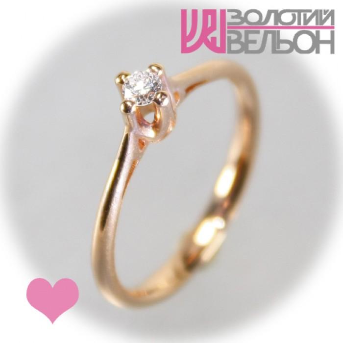10213a875d1218 Золота каблучка для заручин з діамантом 451-10002 купить в ювелирном ...