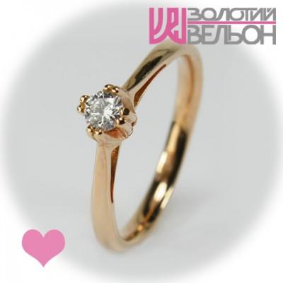 Кольцо с бриллиантом для предложения 451-10005