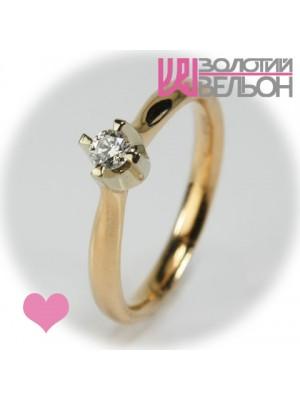 Помолвочное золотое кольцо с бриллиантом 451-10014