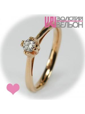 Помолвочное золотое кольцо с бриллиантом 451-10041