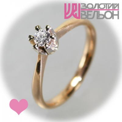 Помолвочное золотое кольцо с бриллиантом 951-10008