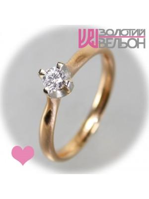 Помолвочное золотое кольцо с бриллиантом 951-10014